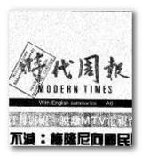 Modern Times Weekly